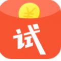 天天试app苹果版ios v2.1.3