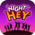 夜嗨交友官方app下载手机版 v1.0