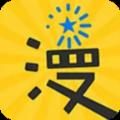 手机动漫娱乐城app软件下载 v0.0.1