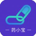 药小宝app手机版下载 v1.0