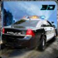 现代警察驾驶世界无限金币内购破解版下载 v1.0.2
