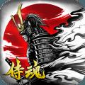 战国幻武手游下载官方安卓版 v1.3.6.3