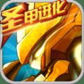 赛尔号超级英雄无限金币钻石内购破解版 v3.0.0