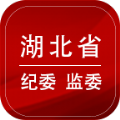 湖北纪委监委参考答案答题下载 V1.0.1