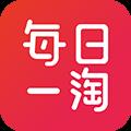 每日一淘app官方手机版下载 v1.0