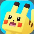 精灵宝可梦Quest苹果ios版(Pokemon Quest) v1.0