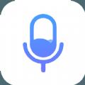 易录音app手机版官方下载 v2.0.4