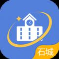 石城智慧教育云平台官方版app下载 v2.2.3
