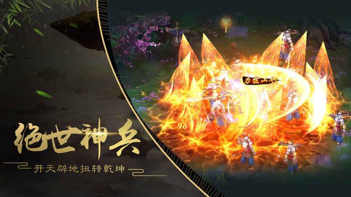 莽荒异兽录游戏官方网站下载图3: