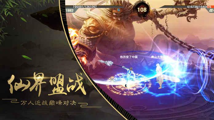 莽荒异兽录游戏官方网站下载图片2