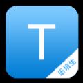 乐培教师官方版app免费下载 v2.1.5
