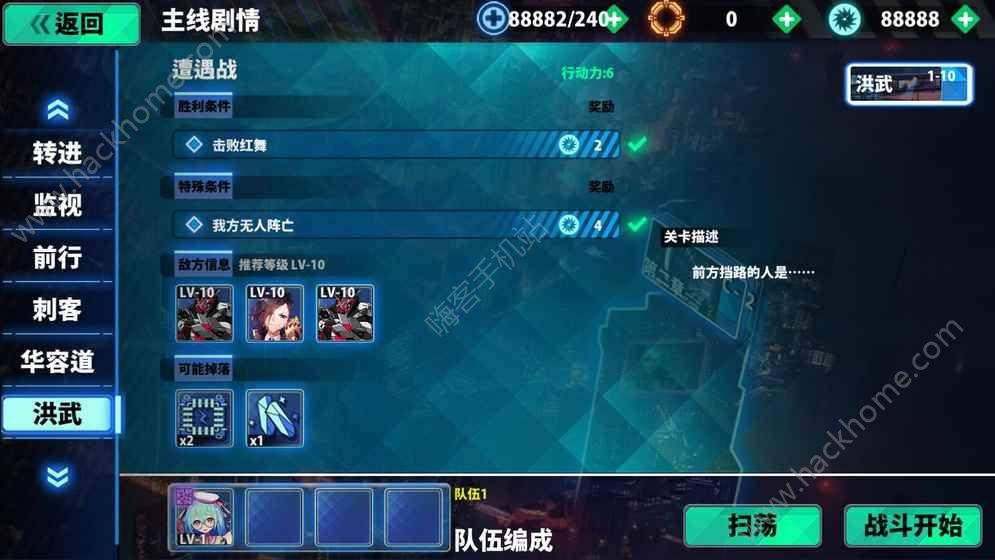 君临之境B服下载哔哩哔哩版图5: