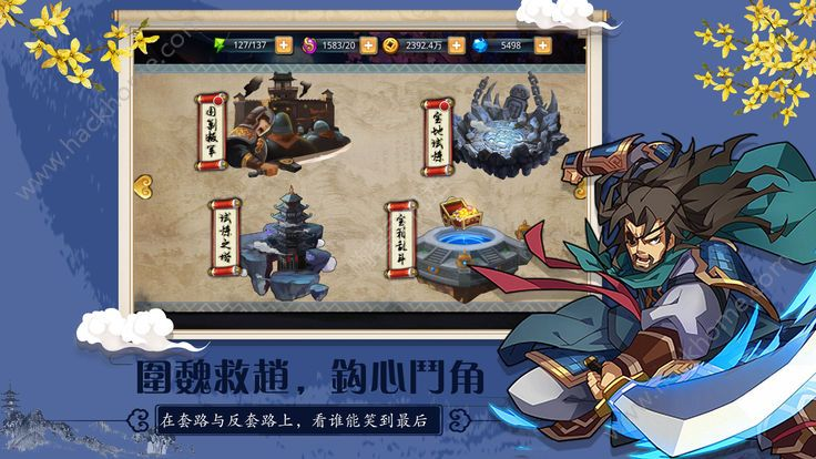 天使记元手游官网最新版图4: