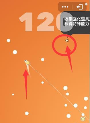QQ引力球道具大全 全部道具效果汇总[多图]