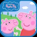 小猪佩奇的世界游戏