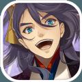 执剑之刻正版游戏iOS苹果版 v0.8.0