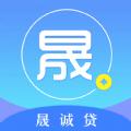 晟诚贷官方版app下载 v1.0.0