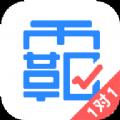 �W霸君一�σ�W生版app手�C版 v2.7.0
