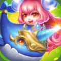 星辰奇缘大发快三彩票官网iOS版 v2.1.8