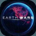 EARTH WARS