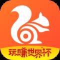 UC浏览器国际版汉化精简去广告中文版下载 v11.9.3.973