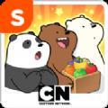 熊熊遇见你无限金币破解版 v1.1.2