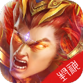 蜀剑封神传手游安卓最新版 v1.0