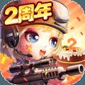 弹弹岛2无限金币内购破解版 v2.1.8