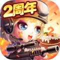 弹弹岛2游戏官网 v2.1.8