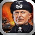 装甲联队游戏官方网站安卓版 v1.0