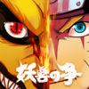 妖兽之争游戏安卓最新版 v1.1