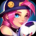 热血街头足球游戏安卓最新版 v1.0