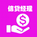 信贷经理抢单平台软件app2018下载 v1.0.0