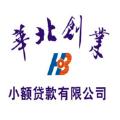 华北创业贷官方app手机版 v1.0