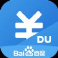 有钱花Lite官方版app下载 v2.5.1