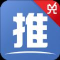 推手宝app手机版下载 v1.0.0