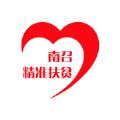 南召扶贫最新2018app v1.0