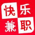快乐兼职赚钱app下载手机版 v1.0