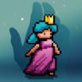 地牢逃脱公主快跑游戏安卓最新版 v1.0