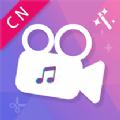 快视频制作app官方手机版 v1.0.3