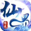 仙界传说国际版手游官方网站安卓版 v0.1.18.3