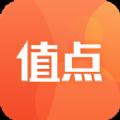 值点购物app下载手机版 v1.0.0