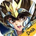 圣斗士星矢重生官网手游正式版 v4.3.0