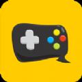 热门游戏社区官方版app下载 V3.0.1