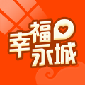 幸福永城购物app手机版 v1.0