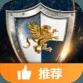 奇迹之境战略版游戏官方网站 v1.0