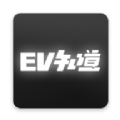 EV知道官方客户端app下载 v1.0.2