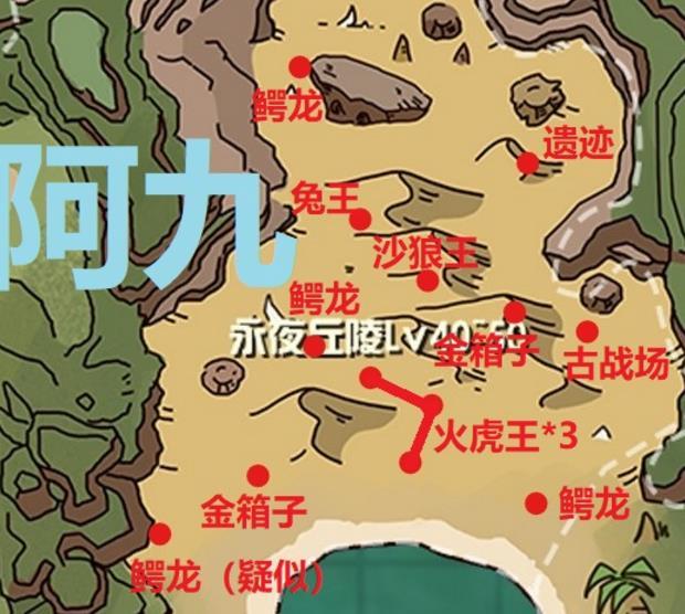 创造与魔法永夜丘陵遗迹坐标 永夜丘陵资源分享[多图]