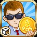 EOS超级矿工app官方手机版下载 v0.1.8