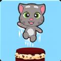 汤姆猫蛋糕跳无限金币内购破解版 v1.0.0.169